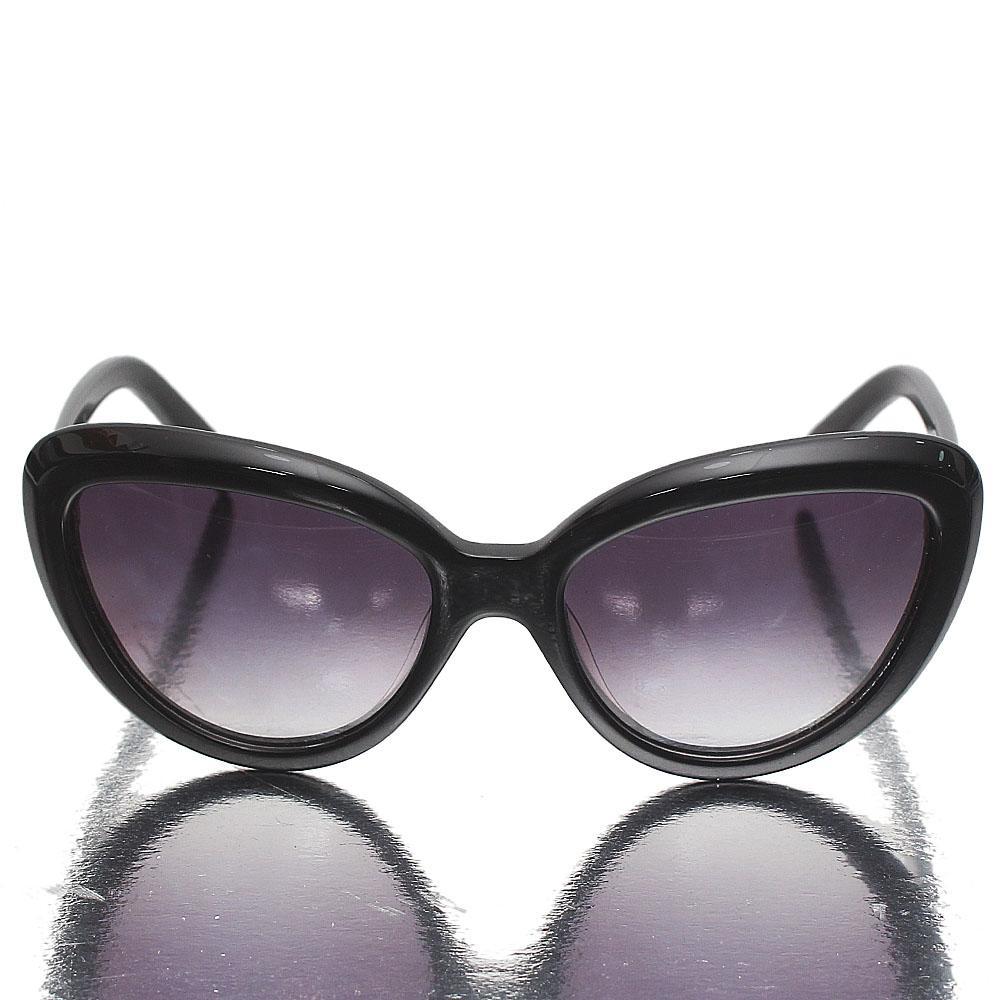 Black Cat Eye Dark Lens Sunglasses