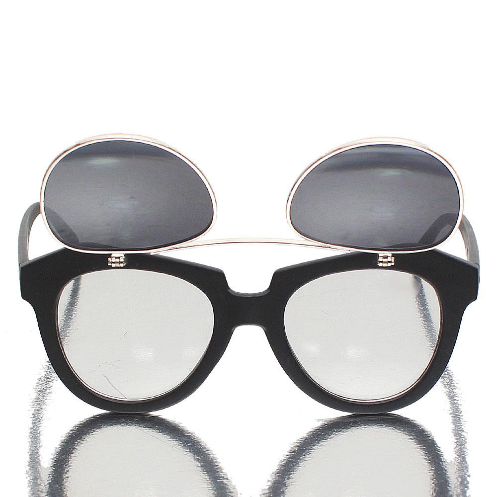 Silver Black Terminatot Flip Sunglasses