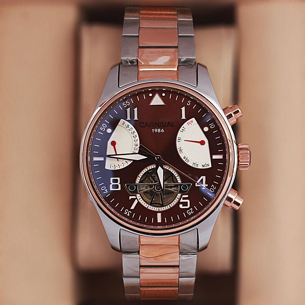 Shanghai Navigator GP 2-Tone Stainless Steel Automatic Watch