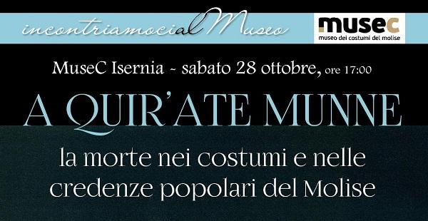 'Incontriamoci al museo', ripartono gli appuntamenti al MUSEC