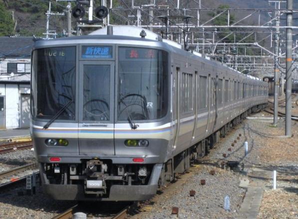 Giappone: treno parte con 25 secondi di ritardo, la società si scusa
