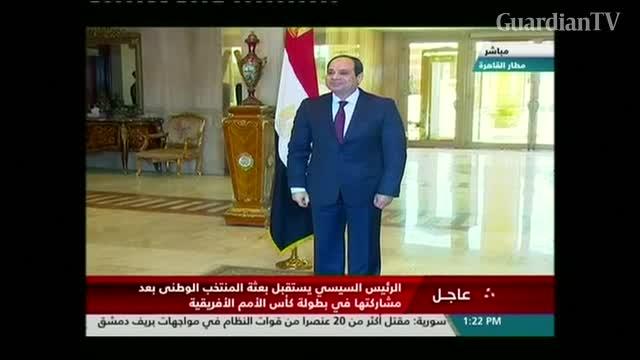 Egypt salutes team