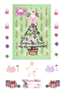 little dumpling fairy christmas