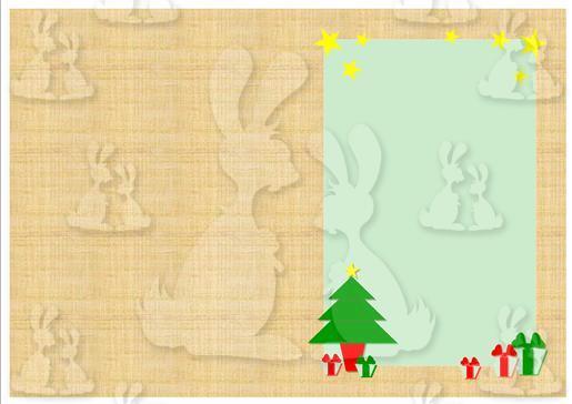 Merry Christmas Insert Sheet