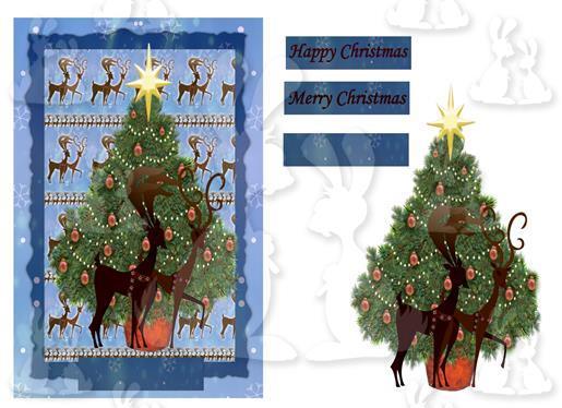 Christmas (No 1S)