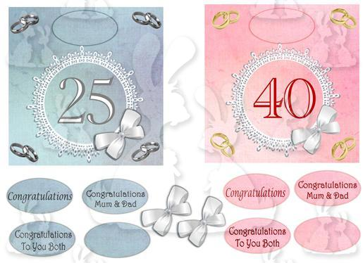 2 square cards (Wedding No 4)
