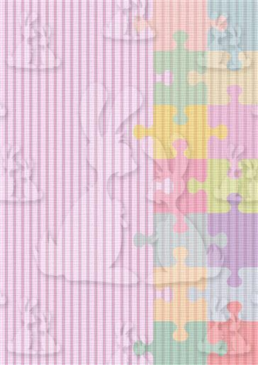 Jigsaw Set Pink Stripes And Multi Coloured Pieces