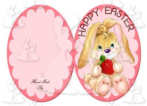 Easter egg (A5 egg Card No 26R)
