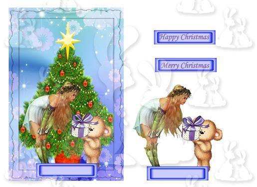 Christmas Gift  (No 6S)