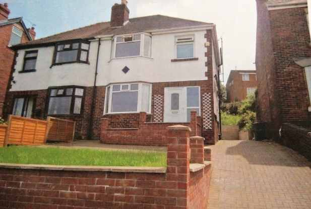 3 Bedrooms Semi Detached House for sale in Earl Marshal Road, Sheffield, South Yorkshire, S4 8LD