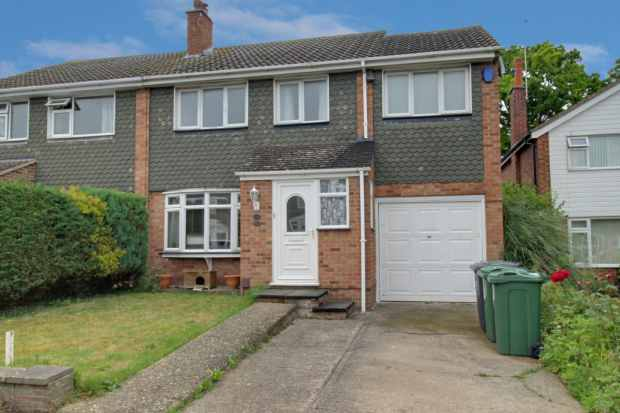 4 Bedrooms Semi Detached House for sale in Ashfield Drive, Leicester, Leicestershire, LE7 7TA