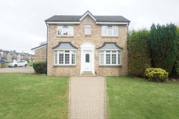 4 Bedrooms Detached House for sale in Longrow Gardens, Irvine, Ayrshire, KA11 2DP