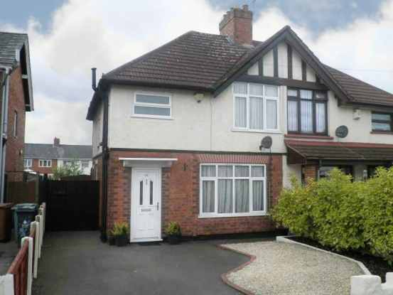 3 Bedrooms Semi Detached House for sale in Blackthorne Road, Walsall, West Midlands, WS5 4NF