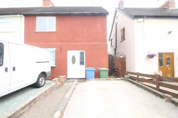 3 Bedrooms Semi Detached House for sale in Gateford Road, Worksop, Nottinghamshire, S81 7BP