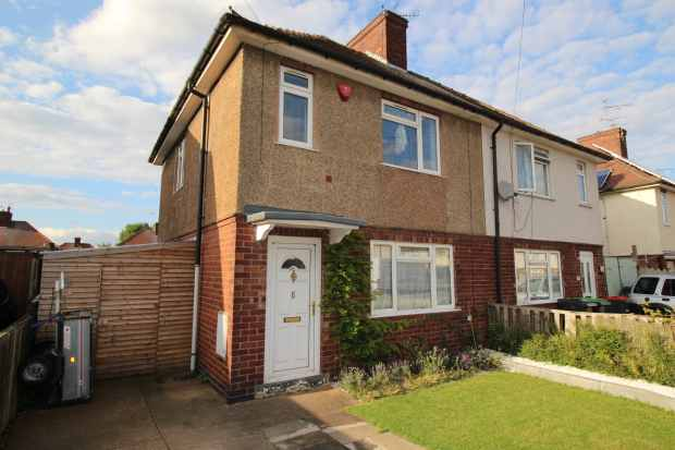 3 Bedrooms Semi Detached House for sale in Berry Avenue, Nottingham, Nottinghamshire, NG17 8GE