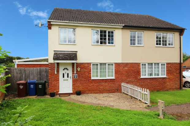 3 Bedrooms Semi Detached House for sale in Hardwick Park, Banbury, Oxfordshire, OX16 1YF