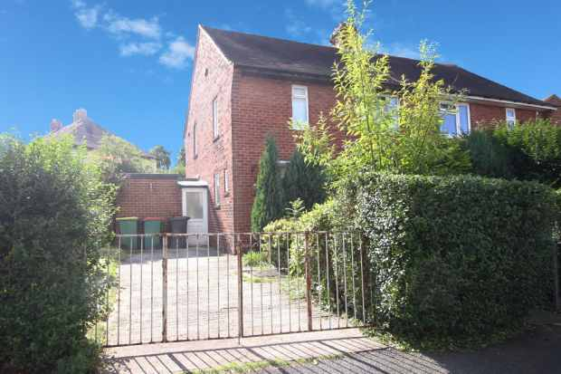 3 Bedrooms Semi Detached House for sale in Burholme Close, Preston, Lancashire, PR2 6HQ