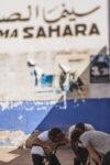 BSD morocco BMX saharah VP