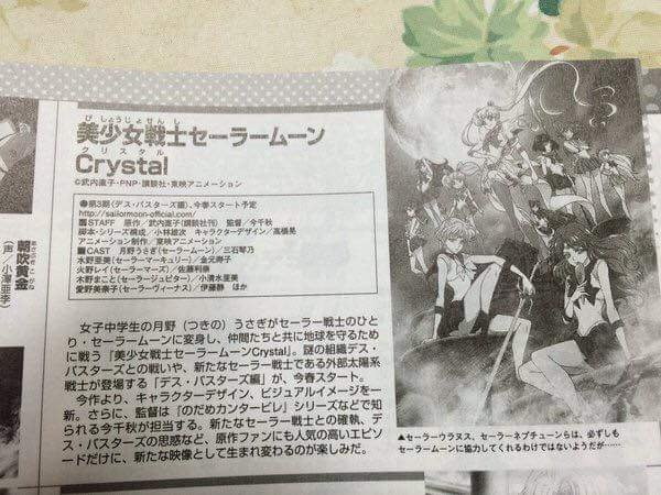Sailor-Moon-Crystal-Season-3-1