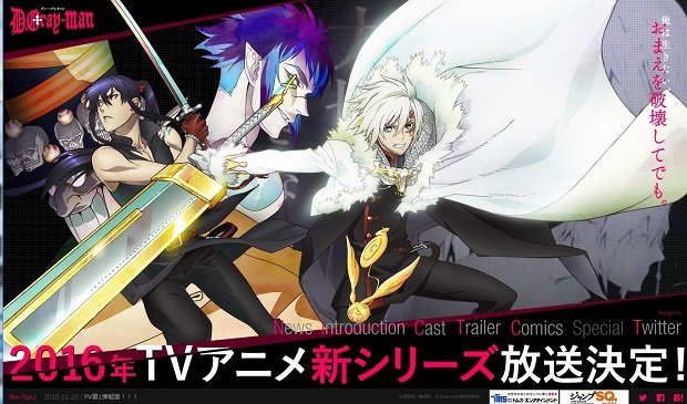 d-gray-man-tv-anime-2016