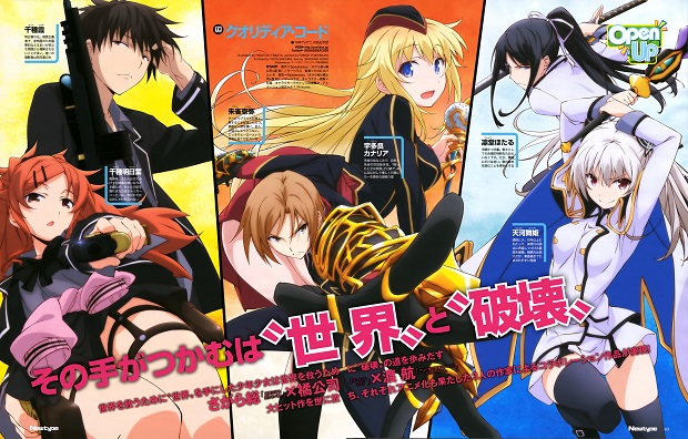 Qualidea-Code-Anime-Character-Designs1