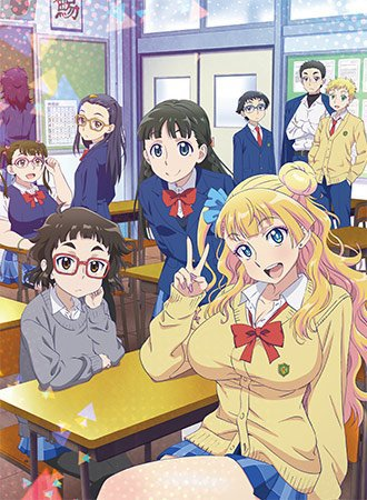 Oshiete-Galko-chan-anime-visual2