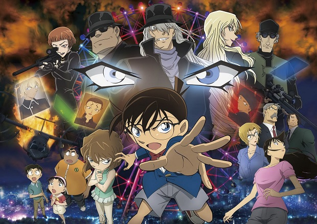 Detective-Conan-20th-film