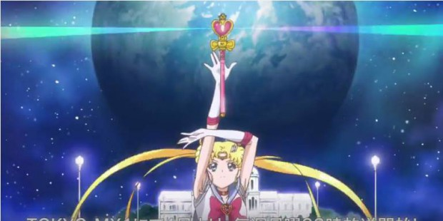 "Fotogramma di ""Sailor Moon Crystal""."