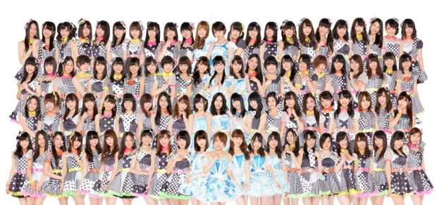 Il gruppo musicale femminile giapponese AKB48.