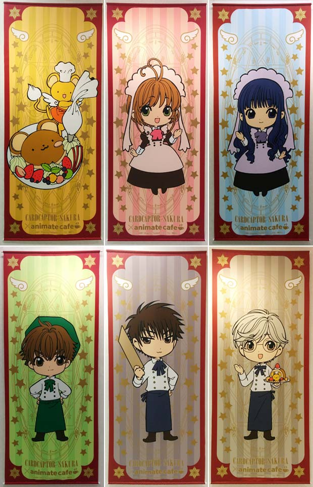 "Striscioni del ""Card Captor Sakura Cafe"" all'Animate di Okayama."