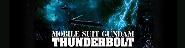 "Annunci Dynit per il 2017: ""Mobile Suit Gundam Thunderbolt - December Sky""."