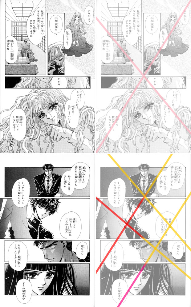 "Analisi grafica di due tavole di ""X"" di CLAMP."