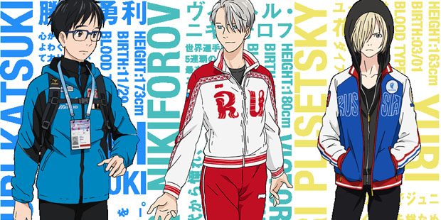 "Disegni preparatori di ""Yuri!!! on ICE""."