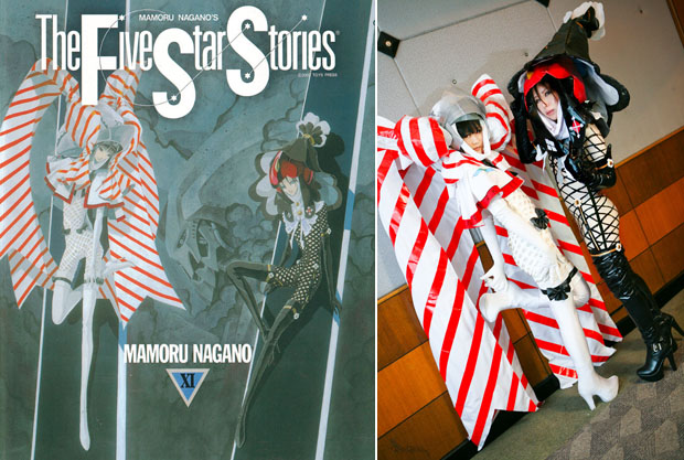 "Confronto fra una copertina di ""The Five Star Stories"" di Mamoru Nagano e due cosplayer."