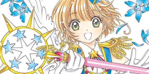 "Dettaglio di un'illustrazione da ""Card Captor Sakura: Clear Card"" di CLAMP."