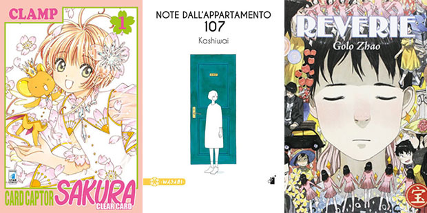my two cents #01 – Card Captor Sakura: Clear Card, Note dall'appartamento 107, Reverie