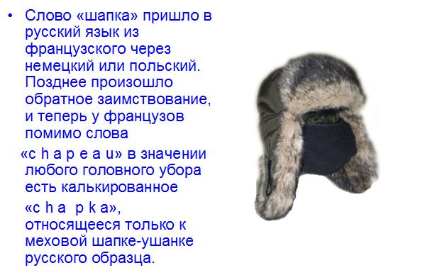 вязaные головные уборы для мaлышей