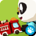Dr. Panda's Toy Cars Icon