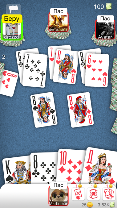 Скачать бесплатно игра дурак для андроид