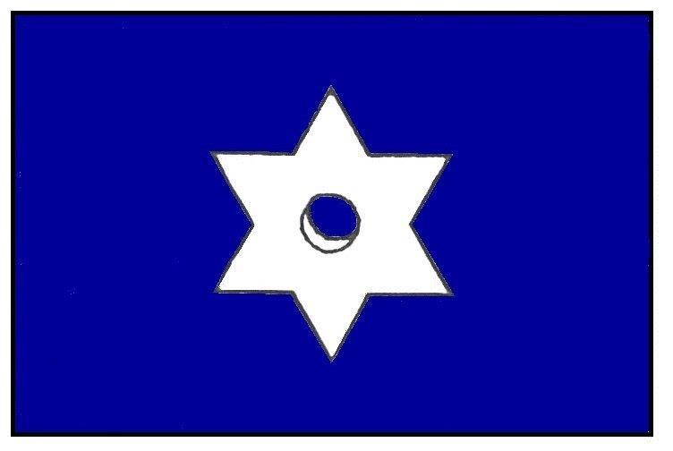 La bandera és de color blau fosc i amb una roda d'esperó blanca al centre