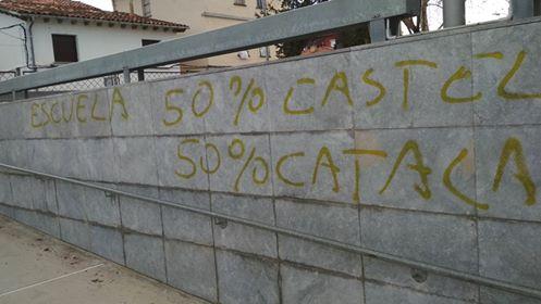 Pau Serra