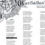 La versió 'nova' dels goigs, amb el vers que s'ha canviat remarcat en negre