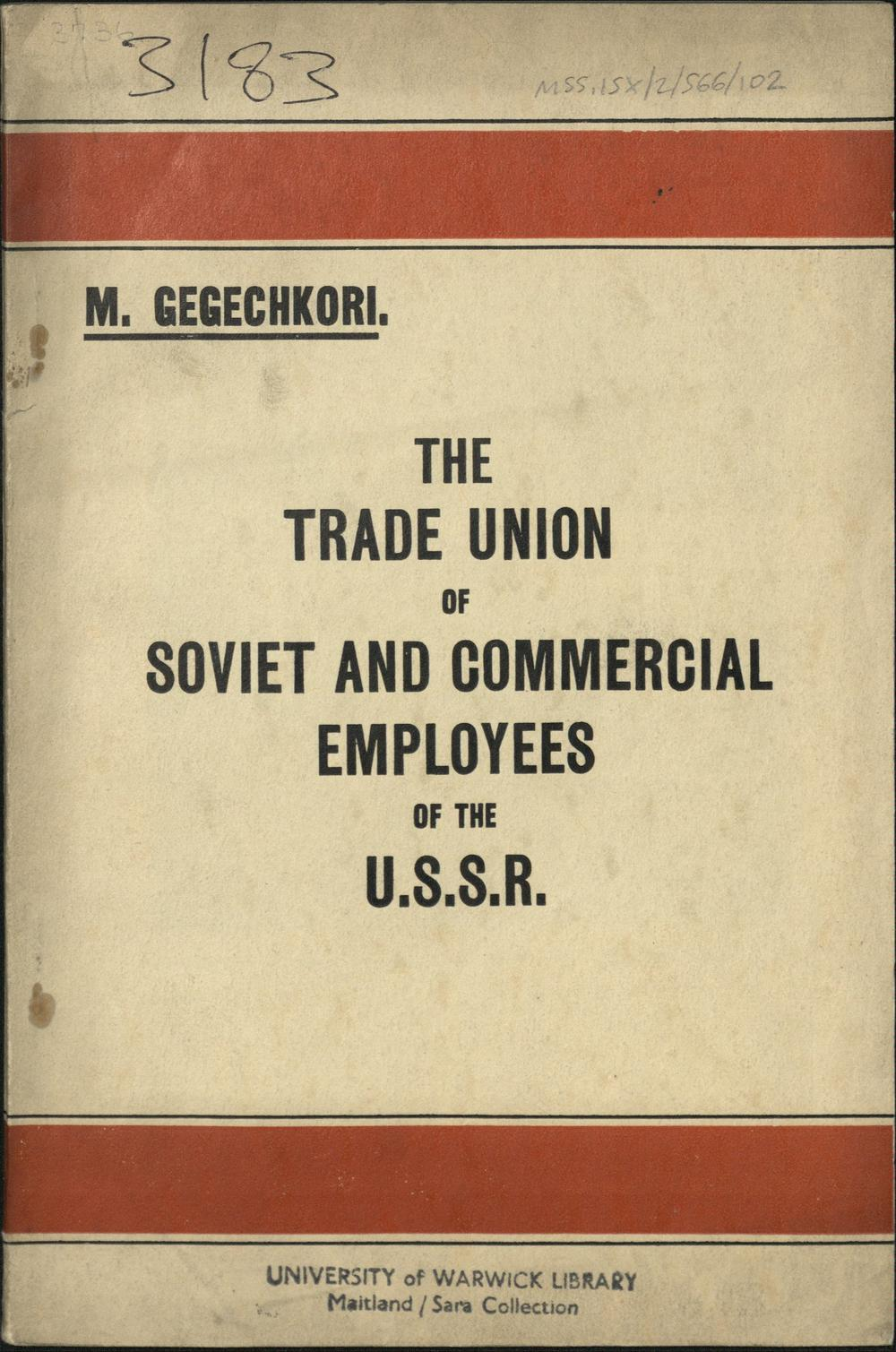 Photos of shops prohibited in the USSR 60