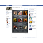 Dailydigital storefront on publishers facebook page