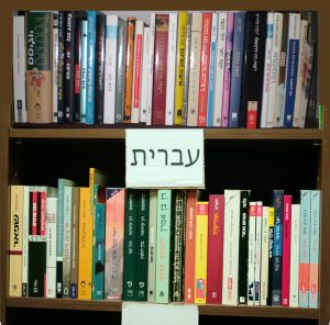 hebrew_books
