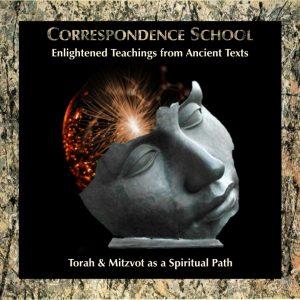 correspondence-school