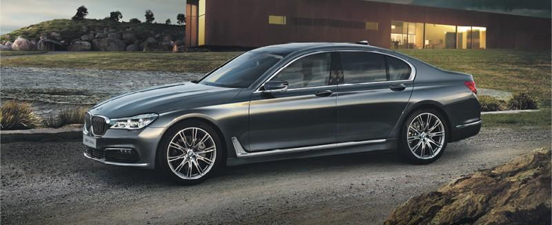 Uusi BMW 7-sarja