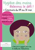 Affiche concours hygi%c3%a8ne des mains 2016 web