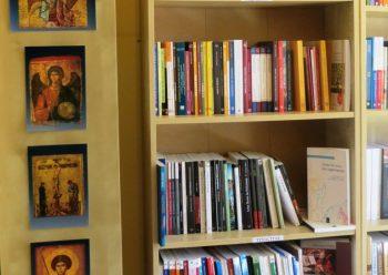 Bem-vindo ao site da Fundamentos, um espaço dedicado a leituras da experiência cristã.