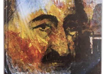 Na obra de Mourão encontramos uma experiência crente norteada pela reflexão, pelo exercício intelectual, pela abertura ao novo, pela recusa na mera repetição das mesmas fórmulas rituais e teológicas da realidade cristã.